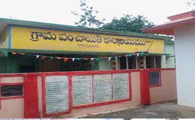 Panchayat Secretary Notification Green Signal - Sakshi
