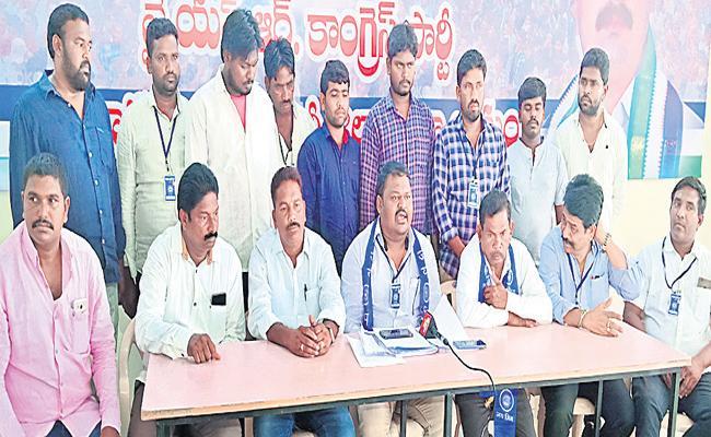 Dalits Fires On Tdp Party - Sakshi