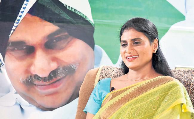 YS Sharmila interview With Sakshi