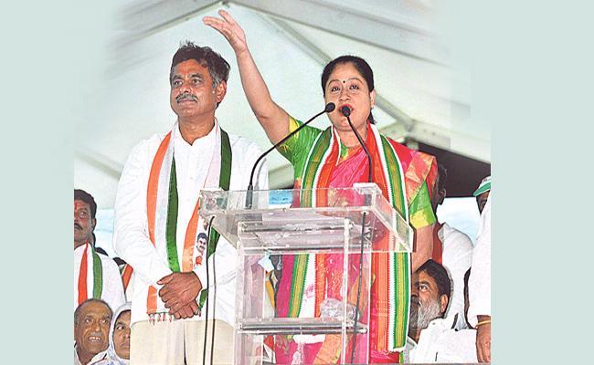 Do Not Stop Congress Victory Said Vijaya Shanthi - Sakshi