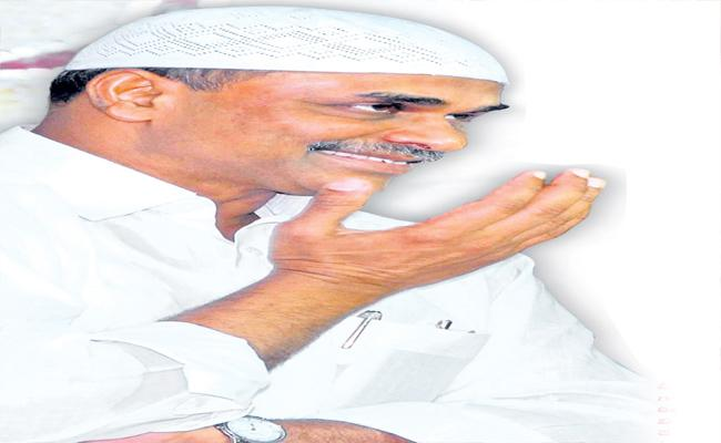 Ysr Implemented Good Schemes To Muslims - Sakshi