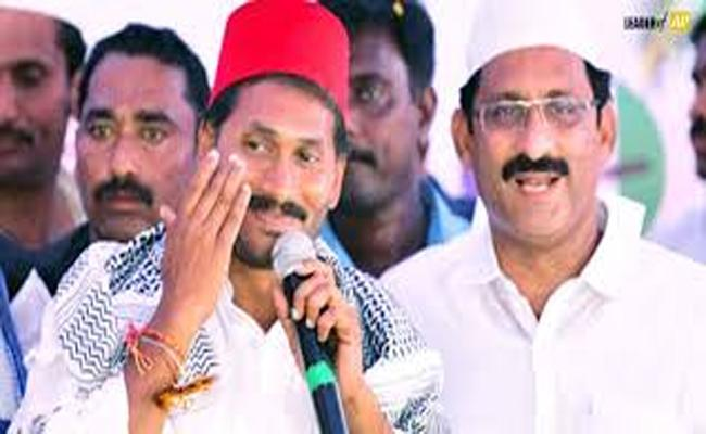 YSRCP Give More Development To The Muslim Community People - Sakshi