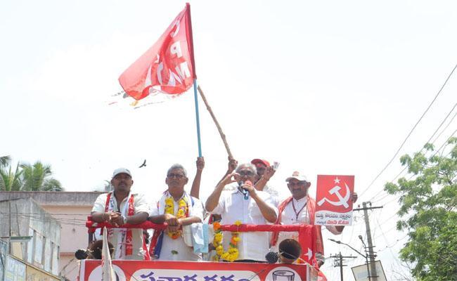 Tdp Manifesto Is A Political Drama - Sakshi