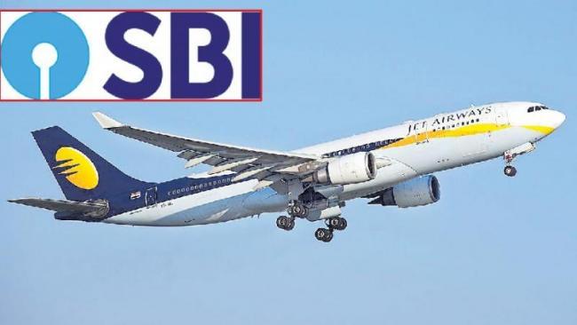 SBI seeks bid for cash-strapped airline - Sakshi