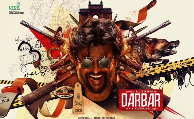 Rajinikanth Ar Murugadoss Darbar Movie First Look - Sakshi