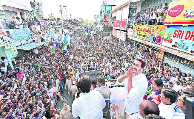 Jagan Election Campaign In West Godavari - Sakshi