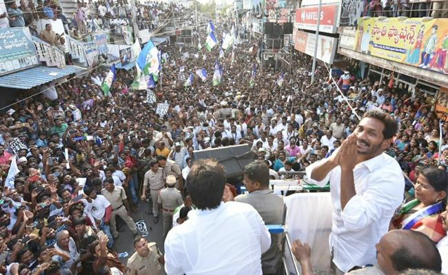 Election Campaign Ends In Andhra Pradesh - Sakshi