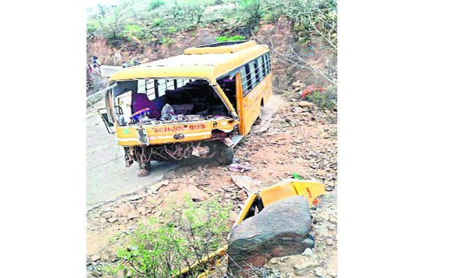 A Bus Struck By a Culvert - Sakshi