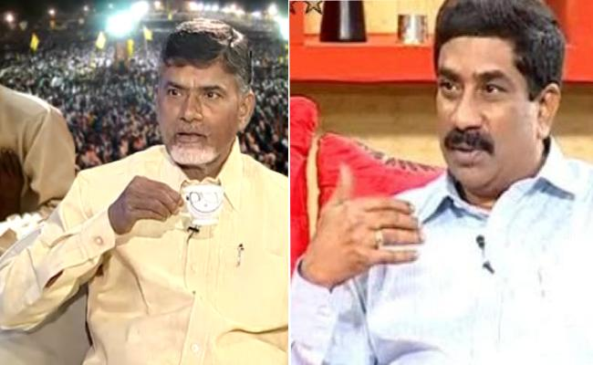 Chandrababu and ABN Radhakrishna leaked second video goes viral - Sakshi