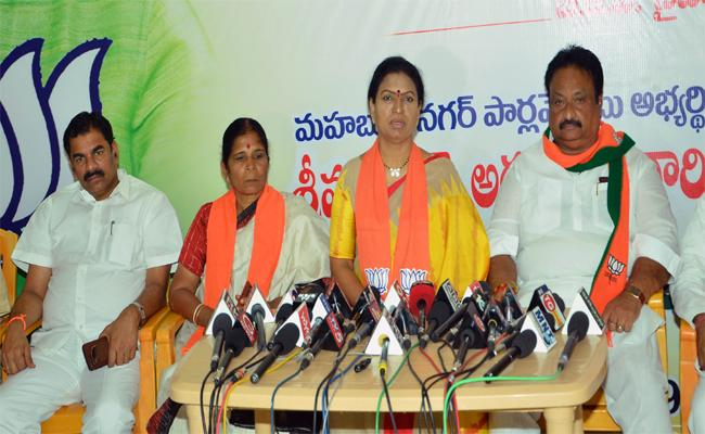 There is Nothing of Federal Front: Jithenderreddy - Sakshi