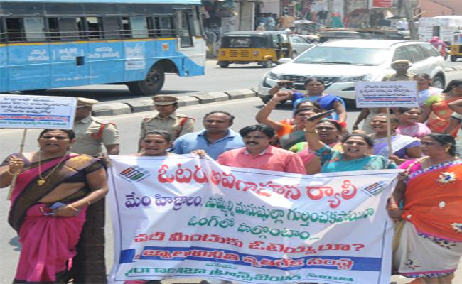 Transgenders Rally On Vote Right In Warangal - Sakshi