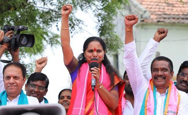TRS Leader Kavitha Fires On BJP And Congress Over Turmeric Board Issue - Sakshi