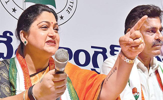 Kushboo Say Congress Will Win 9 MP Seats In Telangana - Sakshi