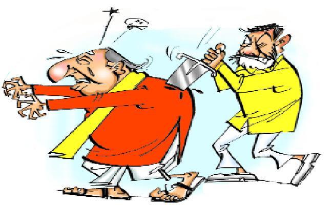 Commons Fires On TDP Leader Chandrababu Naidu For Cheating Senior NTR - Sakshi