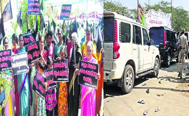 Thopudurthi Villagers Fires On Paritala  Sunitha - Sakshi