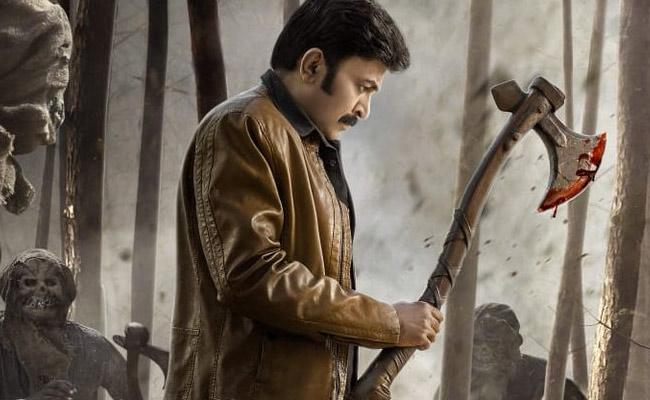 Rajasekhar Kalki Teaser On 10th April - Sakshi