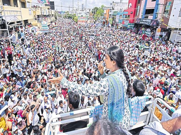 YS Sharmila Fires On Chandrababu Governance In Election Campaign - Sakshi