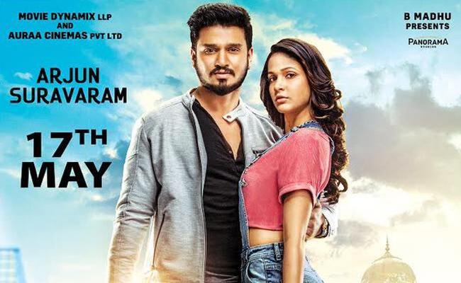 Nikhil Arjun Suravaram Gets New Release Date - Sakshi