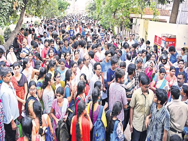 So Many Issues In Eamcet Results  - Sakshi