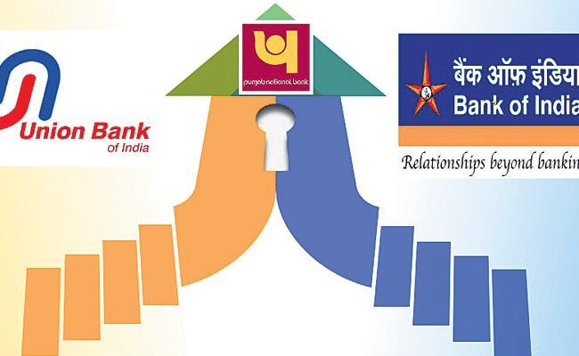 PNB, BoI, Union Bank shares fall 5% amid merger buzz - Sakshi