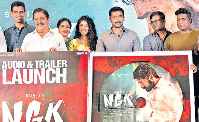 Tamil hero surya ngk trailer lunch in telugu - Sakshi