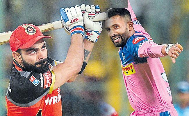Rain Washes Out Royal Challengers Bangalore vs Rajasthan Royals Match In Bengaluru - Sakshi