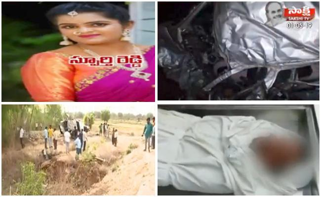 Engineering Students Died in Car Accident - Sakshi