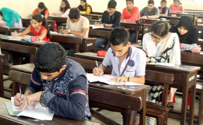AP EAMCE Result:JNTU to announce results in third week of May - Sakshi