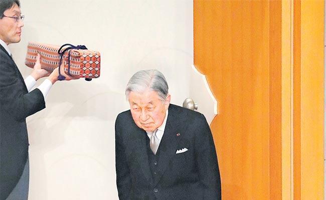 Japan emperor declares abdication in historic ceremony in Tokyo - Sakshi