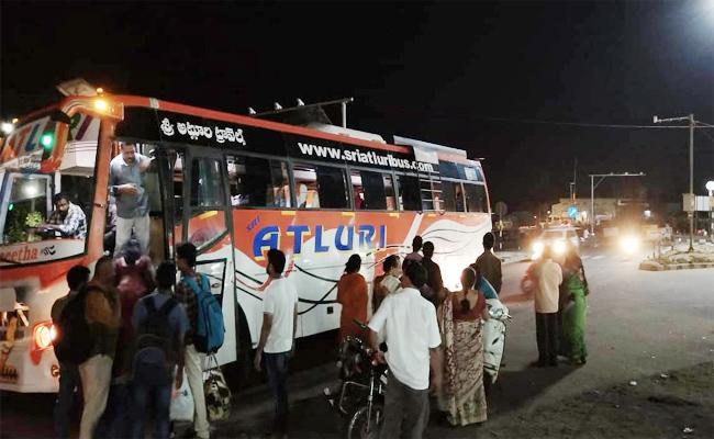 Travel Bus Accidents in West Godavari National Highway - Sakshi