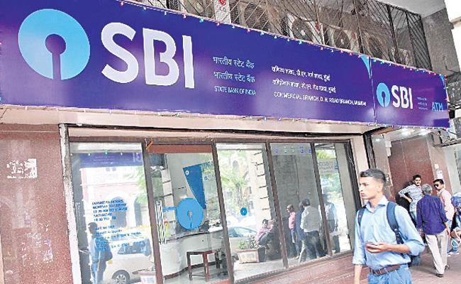 State Bank Of India Reports Profit Of Rs. 838 Crore For March Quarter - Sakshi