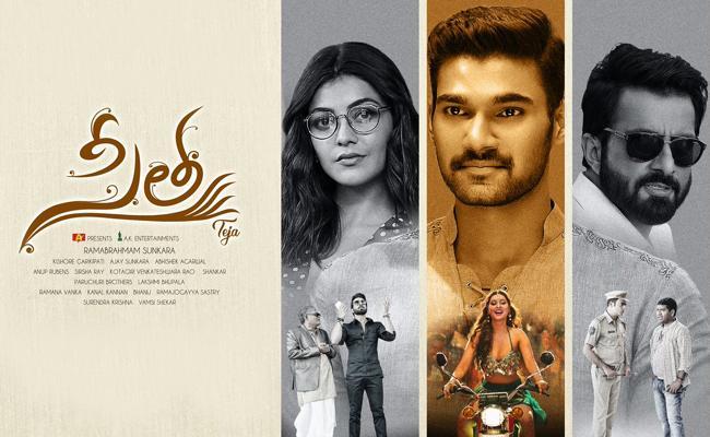 Teja And Bellamkonda Sai Sreenivas And Kajals Sita Trailer - Sakshi