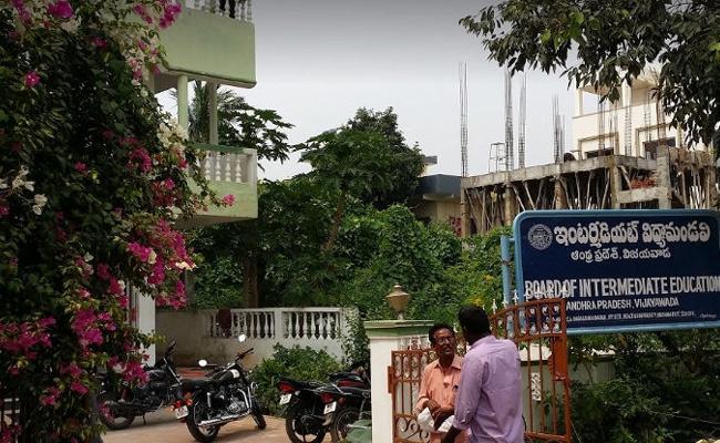 Inter Supplementary Exams From May 14 Says AP Inter Board Secretary - Sakshi