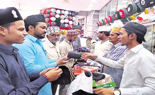 Caps Import From Foreign in Ramadan Festival - Sakshi