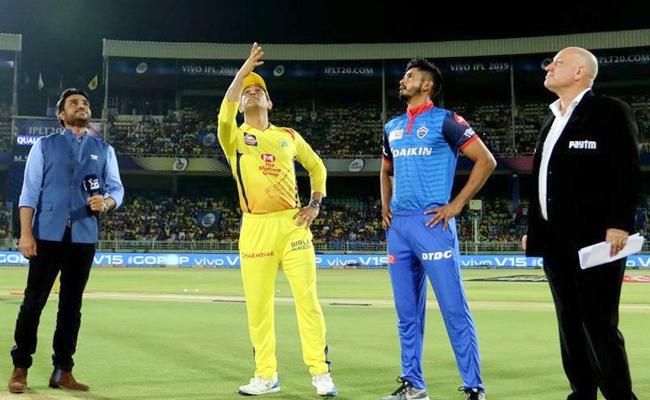 IPL 2019 Qualifier 2 CSK Win The Toss And Field - Sakshi