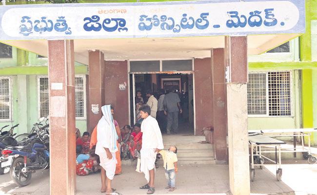 Medak Government Hospital OP System - Sakshi
