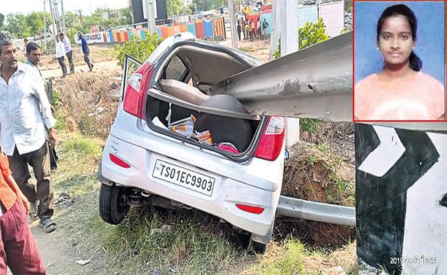 Student Meghana Died in Car Accident - Sakshi