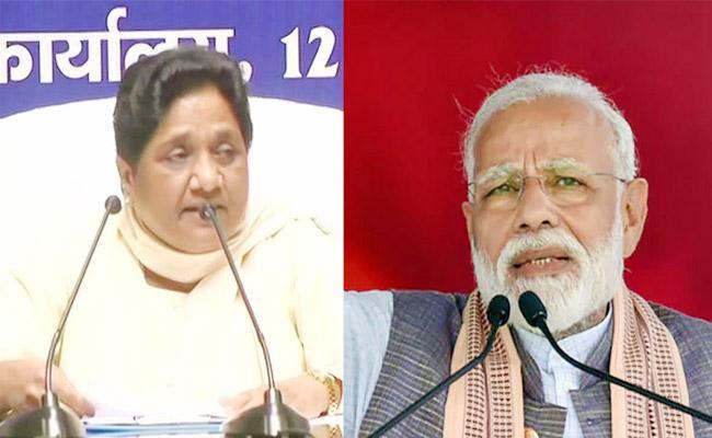 Mayawati Slams PM Modi Over His Comments On SP BSP Alliance - Sakshi