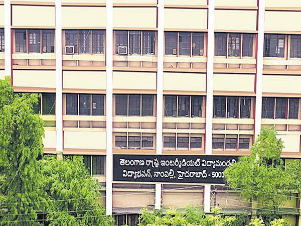 New organization for advanced supplementary results processing - Sakshi