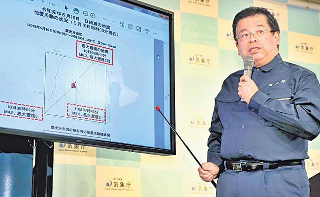 Japan hit by powerful earth quake - Sakshi