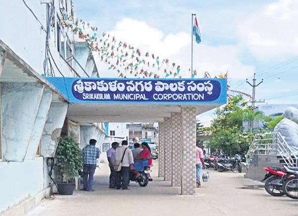 List of voters in 85 municipalities - Sakshi