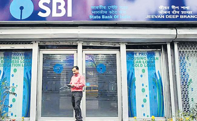 SBI reports Q4 profit of Rs 838 crore; asset quality improves - Sakshi