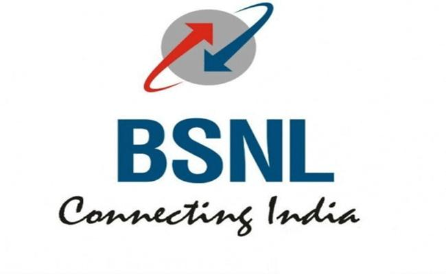 BSNL Not Working in Visakhapatnam Agency Area - Sakshi