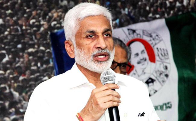 Vijayasai Reddy Comments On TDP - Sakshi