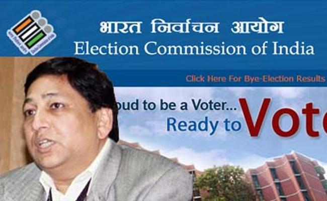 ECI Deputy Chief Umesh Sinha Meeting AP Election Officers In Amaravti - Sakshi