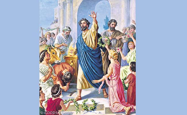 Bible Says that God Created Man in his Image - Sakshi