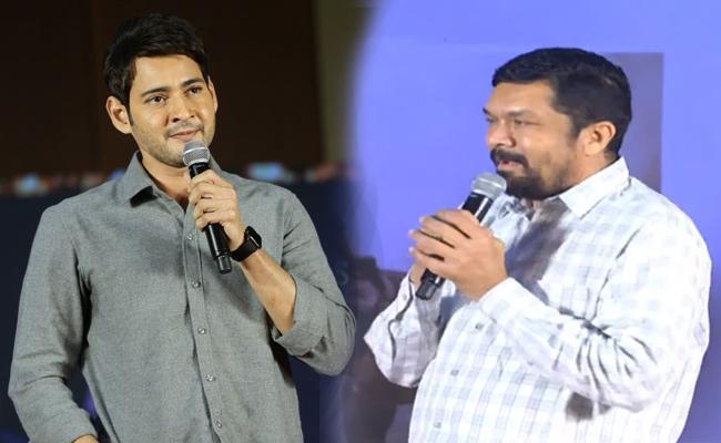 Posani Krishna Murali Funny Speech at Maharshi Movie Success Meet - Sakshi