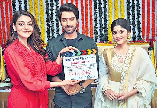Kajal turns presenter with Manu Charitra - Sakshi