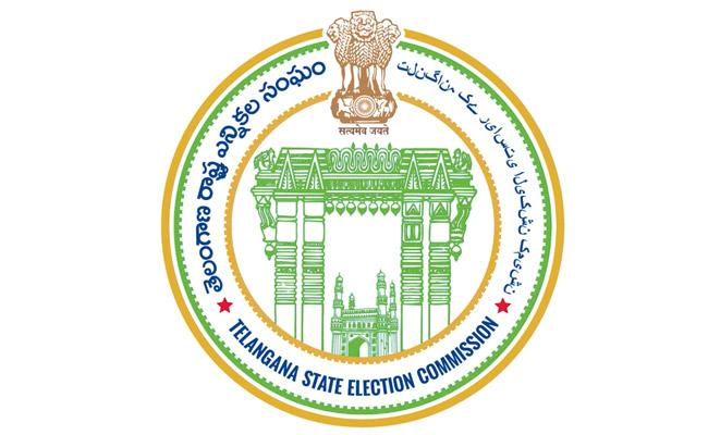 Strict Actions Against those Taking Photographs in Polling Booths - Sakshi