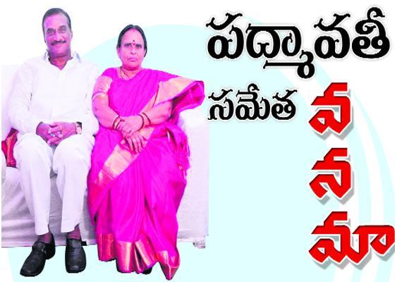 Vanama Venkateswara Rao Political Life Store - Sakshi